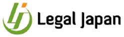 弁護士法人リーガルジャパン